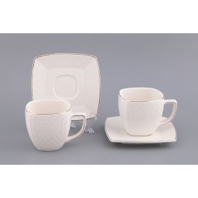 Чайный набор на 2 персоны 4 пр.200 мл.