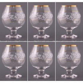 Набор бокалов для бренди бистро из 6 шт 300 мл.