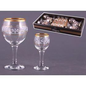 Набор на 6 персон 12 пр.:6 рюмок для водки 50 мл. + 6 бокалов для вина 200 мл.-381-155