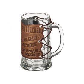 """Кружка пивная""""за пиво родине"""" 600 мл."""